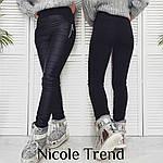 Женские брюки, трикотаж на меху + плащёвка + синтепон, р-р С; М; Л; ХЛ (чёрный), фото 3