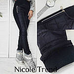 Женские брюки, трикотаж на меху + плащёвка + синтепон, р-р С; М; Л; ХЛ (чёрный), фото 4
