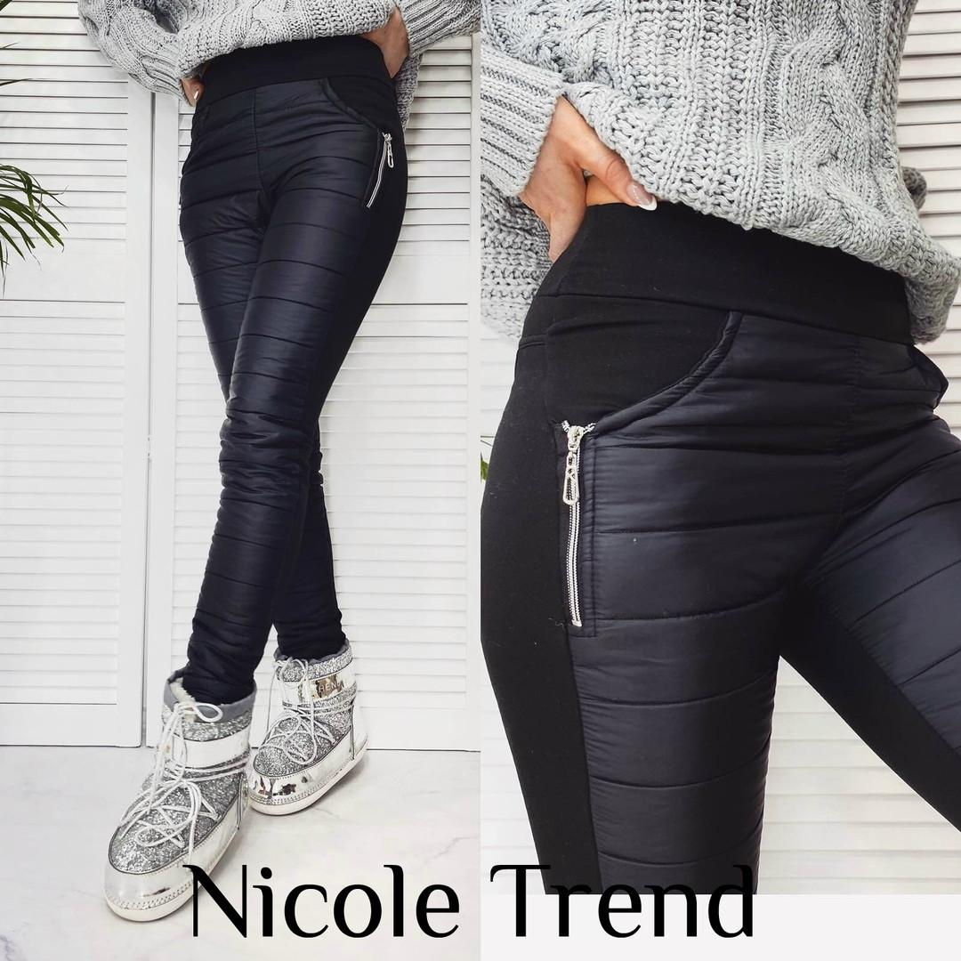 Женские брюки, трикотаж на меху + плащёвка + синтепон, р-р С; М; Л; ХЛ (чёрный)