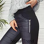 Женские брюки, трикотаж на меху + плащёвка + синтепон, р-р С; М; Л; ХЛ (чёрный), фото 5