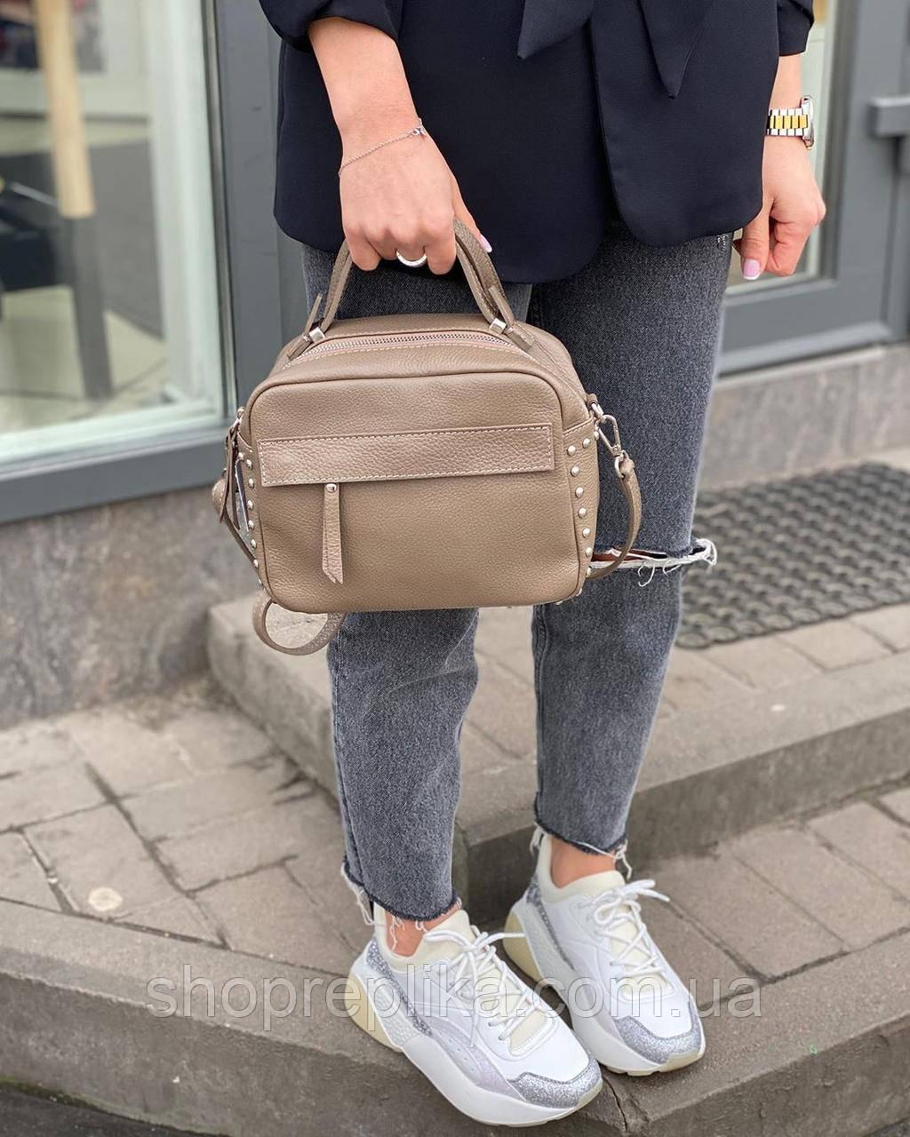 Кожаная сумка через плечо женская Италия итальянские кожаные сумки бежевая df265f7