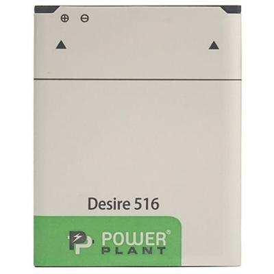 Аккумуляторная батарея для телефона PowerPlant HTC Desire 516 (B0PB5100) 1800mAh (SM140053)