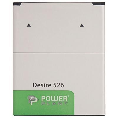 Аккумуляторная батарея PowerPlant HTC Desire 526 (B0PL4100) 2000mAh (SM140060)
