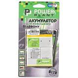 Аккумуляторная батарея PowerPlant Huawei Y6 Pro (Honor Play 5X) / Enjoy 5 (HB526379EBC) 3900mA (SM150243), фото 3