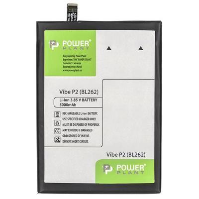 Аккумуляторная батарея PowerPlant Lenovo Vibe P2 (BL262) 5000mAh (SM130108)
