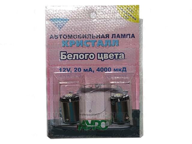 Лампочка 12V с больш. цок. 1LED Кристалл 50х50 белая (пара)