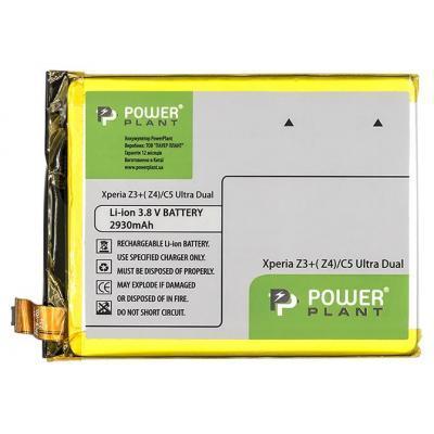 Аккумуляторная батарея PowerPlant Sony Xperia C5 Ultra Dual/Z3+/Z4 2930mAh (SM190102)