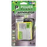 Аккумуляторная батарея PowerPlant Sony Xperia C5 Ultra Dual/Z3+/Z4 2930mAh (SM190102), фото 3
