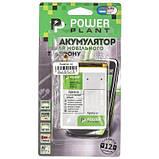 Аккумуляторная батарея для телефона PowerPlant Sony Xperia XZ (LIS1632ERPC) 2900mAh (SM190195), фото 3