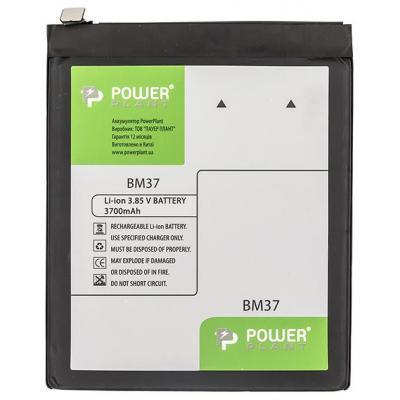 Аккумуляторная батарея для телефона PowerPlant Xiaomi Mi 5S Plus (BM37) 3700mAh (SM220090)