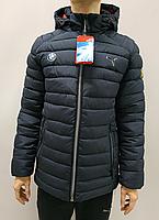 Куртка мужская Puma т. синяя