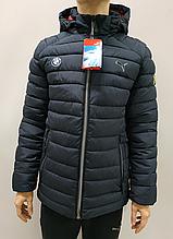 Куртка мужская Pumaт. синяя