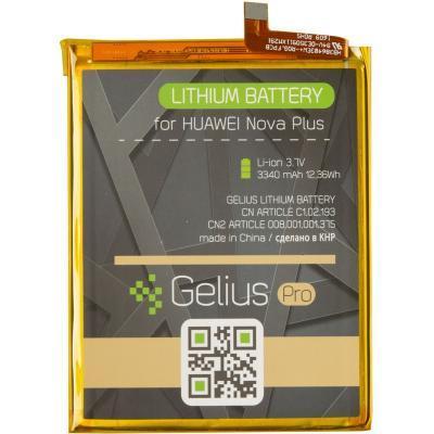 Аккумуляторная батарея Gelius Pro Huawei HB386483ECW (Honor 6x/Mate 9 Lite/GR5(2017)/) (3340 m (73708)