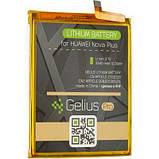 Аккумуляторная батарея Gelius Pro Huawei HB386483ECW (Honor 6x/Mate 9 Lite/GR5(2017)/) (3340 m (73708), фото 2