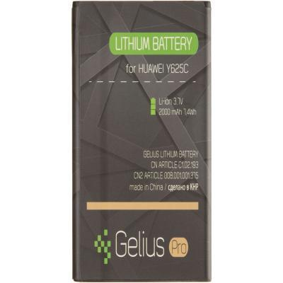 Аккумуляторная батарея для телефона Gelius Pro Huawei HB474284RBC (Y625c) (1800mAh) (74989)