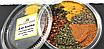 Наборы специй для Гриль 50 грамм, фото 3