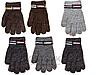 Перчатки детские Корона 0089 (варианты расцветок, S-M)