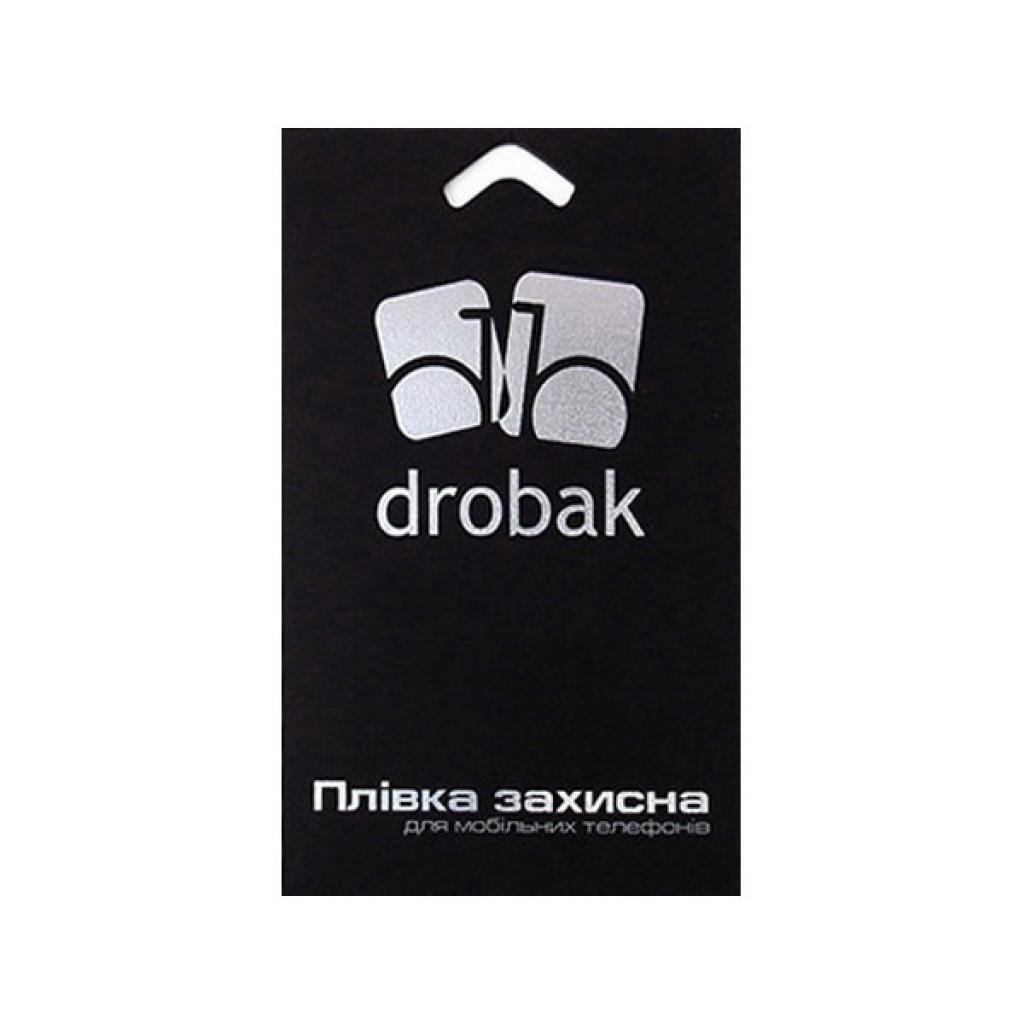 Пленка защитная Drobak Samsung Galaxy Star Advance Duos G350 (506025)