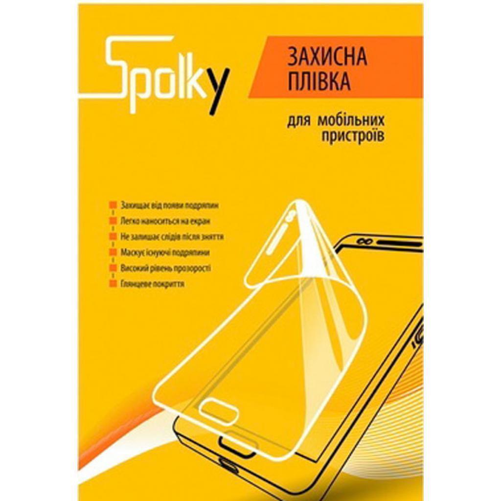 Пленка защитная Spolky для Microsoft Lumia 535 (Nokia) DS (335101)