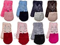 Перчатки детские Корона 0065 (варианты расцветок, S-M)