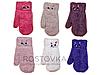 Перчатки детские Корона 0063 (варианты расцветок, S-M)