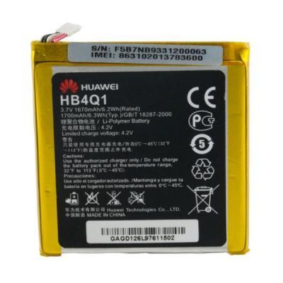 Аккумуляторная батарея EXTRADIGITAL Huawei Ascend P1 U9200 (Original, 1670 mAh) (BMH6397)