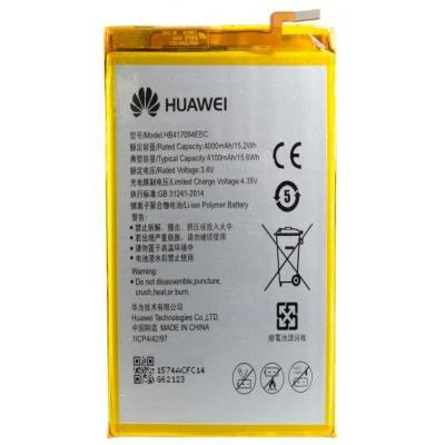 Аккумуляторная батарея для телефона EXTRADIGITAL Huawei Ascend Mate 7 (4000 mAh) (BMH6401)