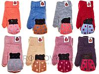 Перчатки детские Корона 0121 (варианты расцветок, S-M)