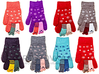 Перчатки детские Корона 0122 (варианты расцветок, S-M)