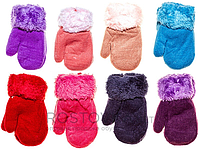 Перчатки детские Корона 5672 (варианты расцветок, S-M)