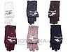 Перчатки детские Корона 7818 (варианты расцветок, XL)