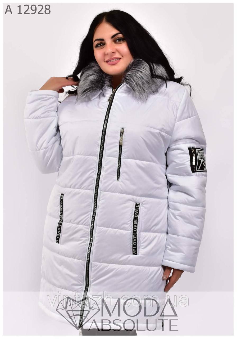 Стильная зимняя куртка белого цвета размеры 42-66