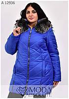 Зимові жіночі куртки розміри 54-68, фото 1