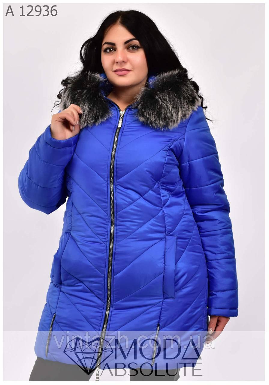 Зимові жіночі куртки розміри 54-68