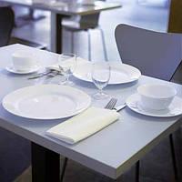Тарелка белая подставная Luminarc Everyday 265 мм (H9859)
