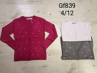 Кардиган для девочек Nice Wear 4-12 лет