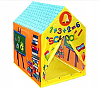 "ОПТ Ігровий намет-будиночок School House / Дитячий намет-будиночок ""Школа"" опт, фото 3"