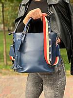 Синя жіноча сумка, з яскравим ременем через плече! в