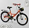 """Велосипед 20"""" дюймов 2-х колёсный G-20664 CORSO, оранжевый"""