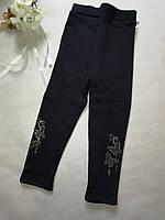 Теплі дитячі лосини на хутрі з стразами для дівчинки, розмір 75 (122-128см), фото 1