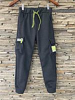 Утепленные трикотажные спортивные штаны с начесом (С светоотражателем). 134- 152 рост.