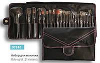 Набор для макияжа SPL, 97610