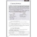 ЗНО 2021 Англійська мова Навчально-практичний довідник Авт: Безкоровайна О. Вид: Торсінг, фото 2