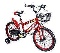 """Велосипед детский 18 """"Scale Sports"""" (ручной и дисковый тормоз) T20 Red"""