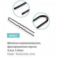 Набор шпилек spl, 250 шт 70941