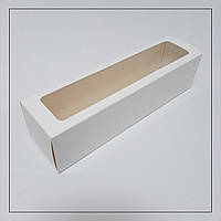 Коробка для макарун белая 200х50х50 мм.