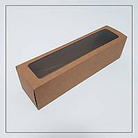 Коробка для макарун крафт 200х50х50 мм.