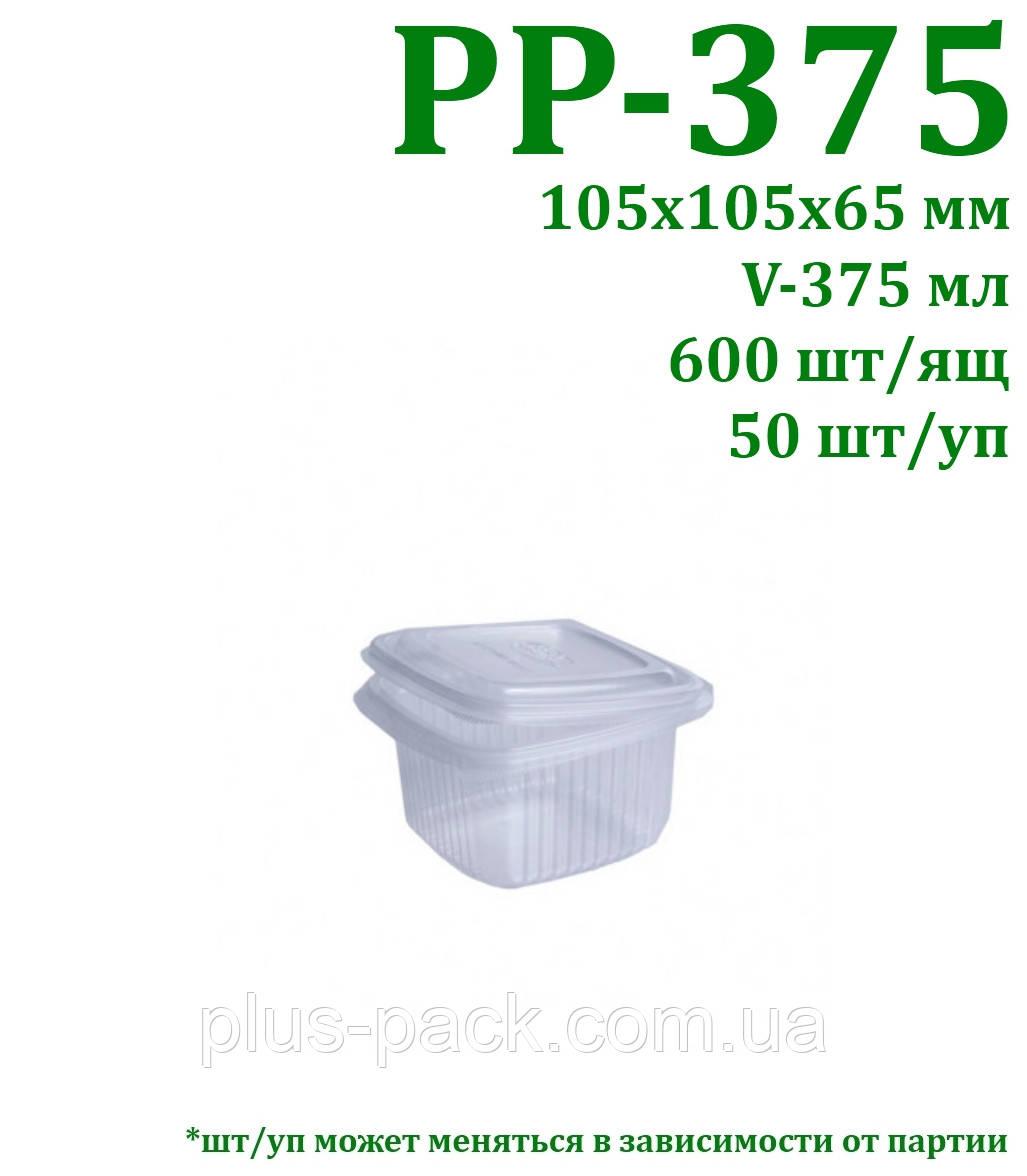Одноразовій контейнер для микроволновой печи