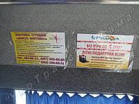 Реклама в маршрутках, реклама в транспорте Донецк