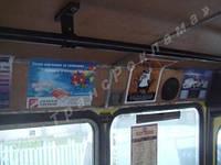 Реклама в маршрутках, реклама в транспорте Львов